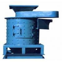 Buy cheap Small and New mine crusher with Good Performance from wholesalers