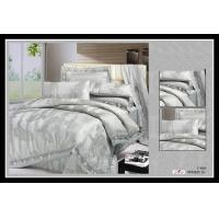 Buy cheap Custom King Size Complete Bedroom Duvet Jacquard Bed Sets Queen from wholesalers