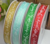 Buy cheap custom luxury satin / grosgrain ribbon with logo printing manufacturer from wholesalers