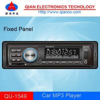 Buy cheap 2013 new type car MP3 player from wholesalers