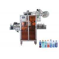 Buy cheap Double Side Shrink Sleeve Label Printing Machine 50 - 95mm Cutter Scope from wholesalers