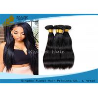 Buy cheap Full Cuticle Remy Ladys Hair Extensions Loose Deep Wave Weave Virgin Hair from wholesalers