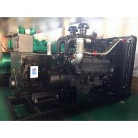 Buy cheap 3 Phase 50Hz China Diesel Generator Set 400KW / 500KVA Low Rpm Diesel Generator For Sale from wholesalers