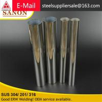 Buy cheap discount carbon steel pipe for dustbin from wholesalers