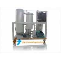 Buy cheap Series HOC Hydraulic Oil Cleaning & Filtration System from wholesalers