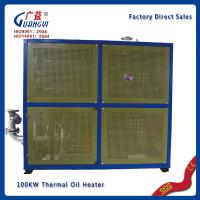 Buy cheap widely use PID controller industrial electrical vertical heat transfer oil boiler from wholesalers