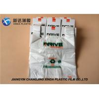 Buy cheap High Density plastic bags t-shirt type /t-shirt type Car driving bags for sale/ garbage bags from wholesalers