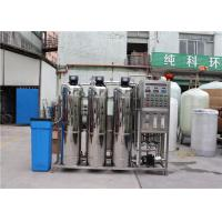 Buy cheap 5000TDS Brackish Water Treatment Plant Domestic Salt Water RO Machine from wholesalers
