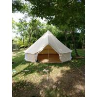 Buy cheap 5m size canvas bell tent from wholesalers