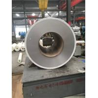 Buy cheap SS 304 Stainless Steel Strip Roll BA 430 Stainless Coils For Food Area from wholesalers