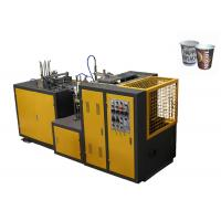 Buy cheap Colorful Printing Paper Cup Making Machinery 1 Years Warranty JBZ-H12 from wholesalers