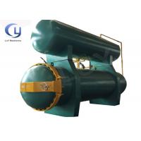 Buy cheap Assurance Horizontal Wood Treatment Plant High Pressure CCA ACQ With Filter from wholesalers