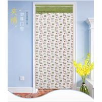 Buy cheap printed interior door curtain/window curtain,90cm-200cm width from wholesalers