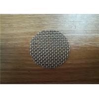 Buy cheap Customize Size Metal Net Round Shape / Filters Baskets Stainless Steel Metal Mesh from wholesalers