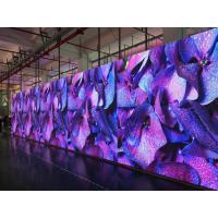 Buy cheap High Brightness Outdoor LED Advertising Display P8 LED Video Wall Panel Full Color from wholesalers