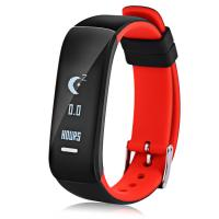 Buy cheap P1 Smartband Watches Blood Pressure Bluetooth Smart Bracelet Heart Rate Monitor Smart Wristband Fitness for iOS Android from wholesalers