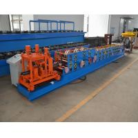 Buy cheap Automatic  C payments galvanized c purlin roll forming machine from wholesalers