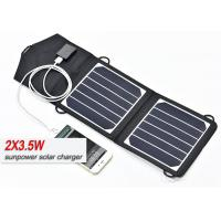 Buy cheap Sungold 7w 12 Volt Folding Solar Panels For RV , Travel Solar Panel Charger product