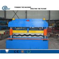 Buy cheap 5.5KW Metal Steel Roof Tile Roll Forming Machine / Roof Tiles Making Machine For House Use from wholesalers