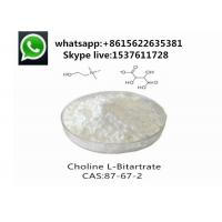 Buy cheap Smart Drug Choline Bitartrate Supplement Nootropics Powders For Brain Health from wholesalers