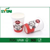 Buy cheap Insulated Recyclable Disposable Cups / Hot Beverage Cups With Customized Embossed from wholesalers