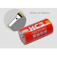 Buy cheap ER26500M Spiral Cylindrical Battery 7000mAh Li-SOCl2 3.6V Li SOCl2 Primary from wholesalers