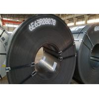 Buy cheap SAE1006 / SAE1008 HRC Hot Rolled Coil Low Carbon Steel Large Stock from wholesalers