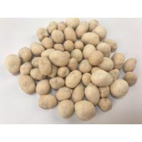 Buy cheap Yogurt / Onion Sugar Toasted Peanuts Food Refreshing Taste Haccp Approval from wholesalers