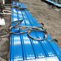 Buy cheap gauge 24 blue color corrugated zinc aluminum roofing sheet 5500 x 840mm x 0.526mm from wholesalers