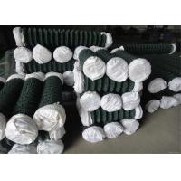 Buy cheap chain link fence with cheap price/diamond wire mesh from wholesalers