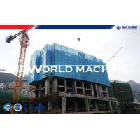 Buy cheap Superior Climbing Scaffolding System For Building Construction from wholesalers