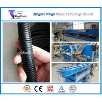 Buy cheap Plastic Corrugated Pipe Machine , HDPE PP PVC PA Corrugator Machine from wholesalers