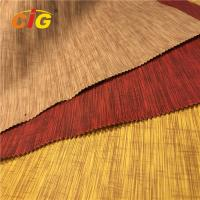Buy cheap Waterproof Soft PVC Artificial Leather Fabric With Mesh Backing 140 CM Width product