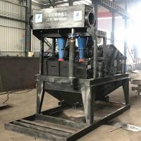 Buy cheap Polyurethane Lining Sand Recycling Machine 26KW Refuse Collector Reliable from wholesalers