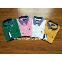 Buy cheap Custom Plain Polo T-Shirt 100% Cotton T-Shirts from wholesalers