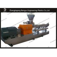 Buy cheap PA Plastic Granulator Machine Plastic Extrusion Machinery Low Noise from wholesalers