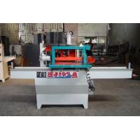 Buy cheap Double-Track Tenoner, Woodworking Machine from wholesalers