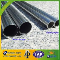 Buy cheap 201 decorative stainless steel tube,201 stainless steel pipe ,polished stainless steel pipe from wholesalers