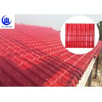 Buy cheap ASA Coated Plastic Heat Insulation Synthetic Tile Roofing Sheet With High Quality from wholesalers