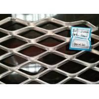 Buy cheap Hot Dipped Galvanized Expanded metal Mesh With 2 mm Thickness And 18mm × 50mm from wholesalers