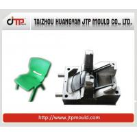 Buy cheap plastic chair mould from wholesalers