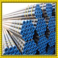 Buy cheap 2012 hot sale steel tube from wholesalers