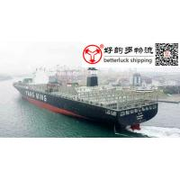 Buy cheap Guangzhou Shenzhen China to Callao Peru Air Sea Freight Forwarder from wholesalers