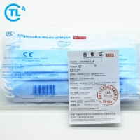 Buy cheap Respiratory Protection Antiviral Disposable Surgical Face Mask from wholesalers