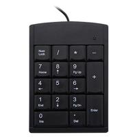 Buy cheap Mini numeric keypad  USB calculator keyboard with 17-key for laptop from wholesalers