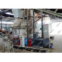Buy cheap Biomass Pellet Production Line Wood Pellet Manufacturing Equipment Alloy Steel from wholesalers