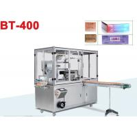 Buy cheap Multi Functional 3d Outer Cosmetic Packaging Machine Automatic Film Wrapping Machine from wholesalers