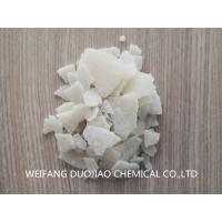 Buy cheap 25kg Per Bag Magnesium Chloride Compound PH Value 7-9 For Snow Melting from wholesalers