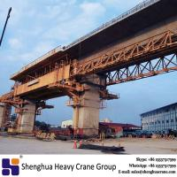 Buy cheap Drawing customized 450 ton underslung movable scaffolding system from wholesalers