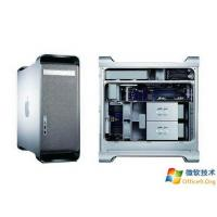 Buy cheap Mini ITX Case GA8201 from wholesalers